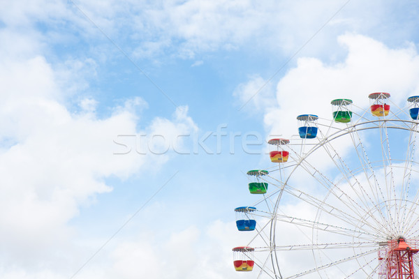 Koła niebo Błękitne niebo chmury niebieski Zdjęcia stock © sdenness