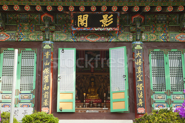 Buddhist Shrine In Korea Stock photo © searagen