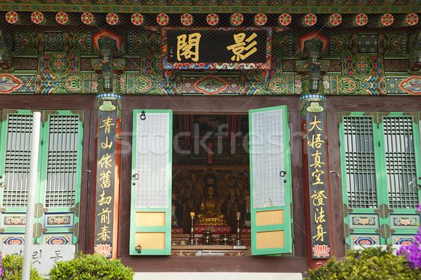 Santuario uno edifici tempio Seoul Foto d'archivio © searagen