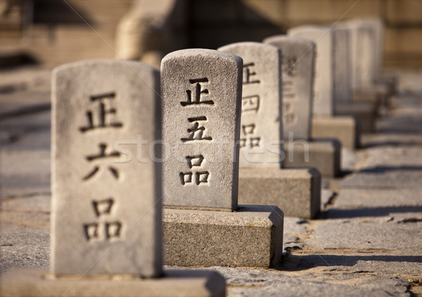 Stone Carvings At Korea Temple Stock photo © searagen