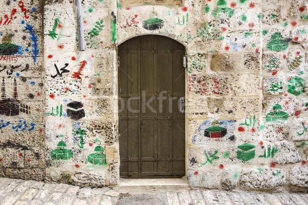 ドア アラブ 四半期 古い 市 エルサレム ストックフォト © searagen