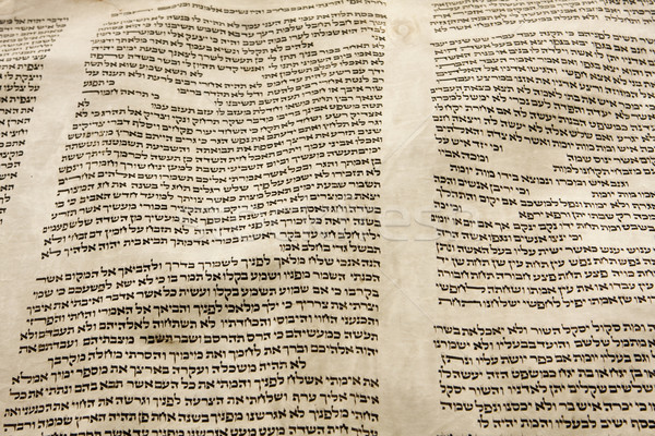 Torah Scroll Parchment Stock photo © searagen