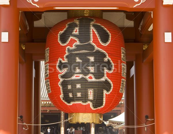 Japanese Lantern Stock photo © searagen