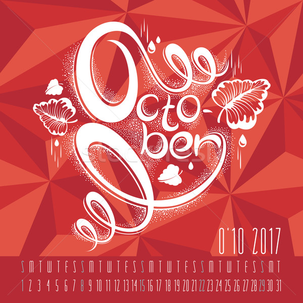 Calendar for 2017 with hand drawn lettering Stock photo © SelenaMay