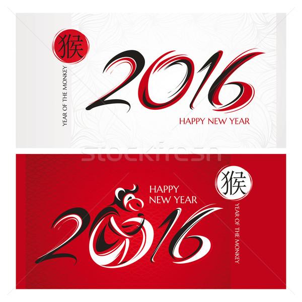 Chinese new year greeting cards Stock photo © SelenaMay