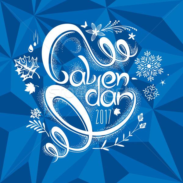 カレンダー 手描き 幾何学的な カバー テンプレート ビジネス ストックフォト © SelenaMay