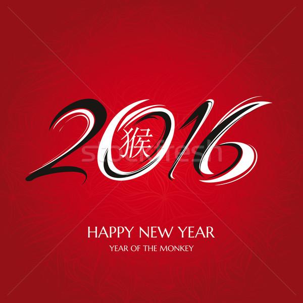 Chinese new year greeting card Stock photo © SelenaMay