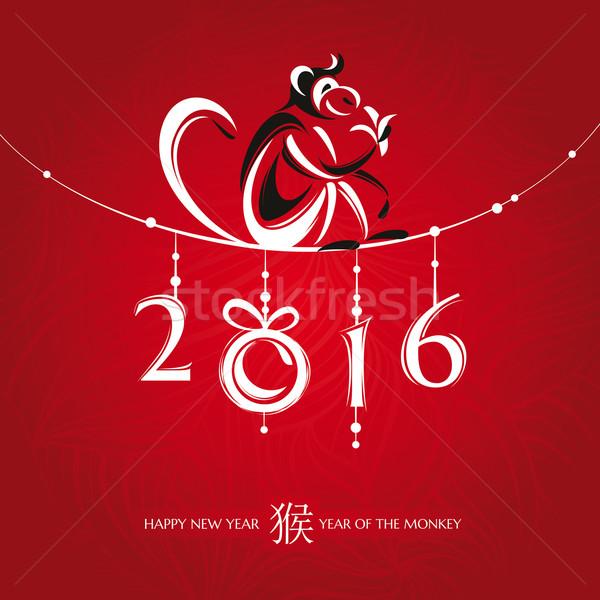 Chinese new year greeting card with monkey Stock photo © SelenaMay