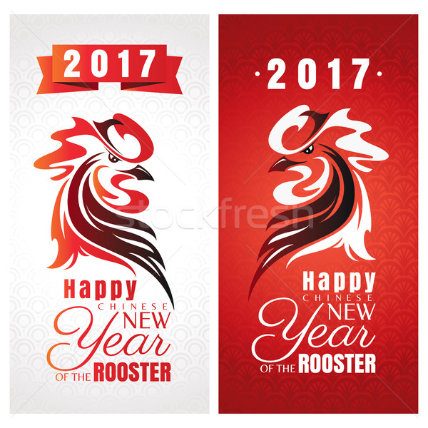 Chinese new year greeting cards with rooster Stock photo © SelenaMay