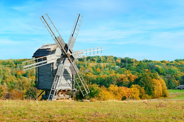 Old windmills on a picturesque hill. Stock photo © Serg64