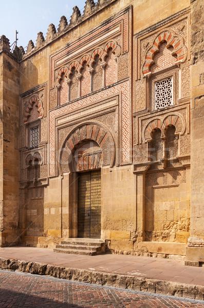 Moschea Spagna cattolico cattedrale Foto d'archivio © serpla