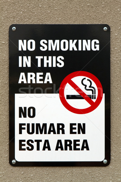 にログイン グラフィック 書かれた 英語 スペイン語 ストックフォト © sframe