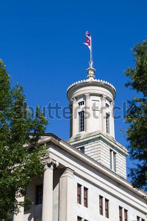 Южная Каролина здании Blue Sky город деревья ориентир Сток-фото © sframe