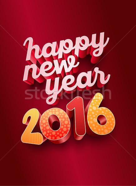 Happy New Year 2016 Stock photo © sgursozlu