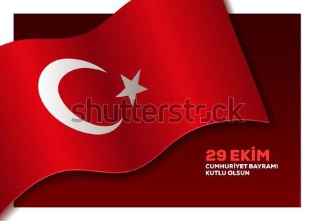 Török köztársaság nap Törökország design sablon integet Stock fotó © sgursozlu