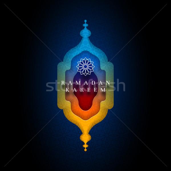 Islamic greeting card design for Ramadan. Stock photo © sgursozlu