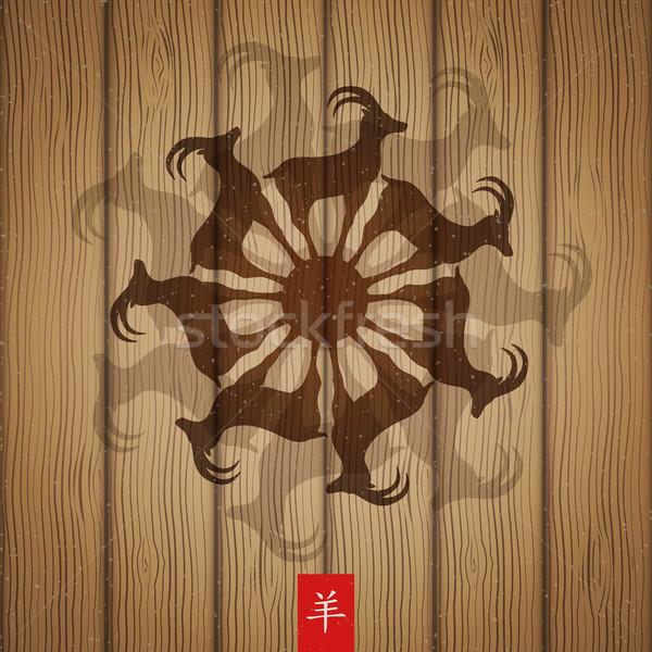 Año nuevo chino 2015 vector diseno año cabra Foto stock © sgursozlu