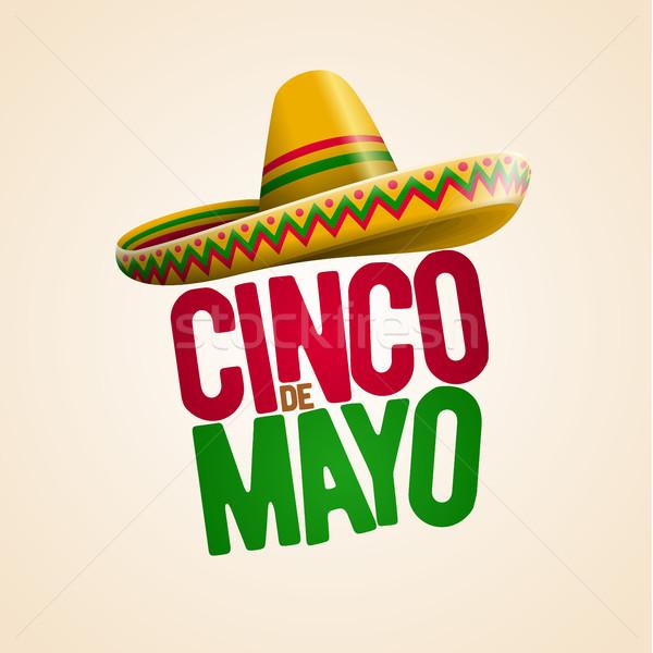 Mayonesa diseno vacaciones anunciante verde mexicano Foto stock © sgursozlu