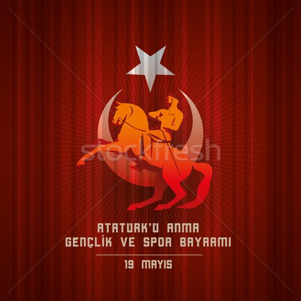 Foto stock: 19 · tarjeta · de · felicitación · diseno · jóvenes · deportes · día