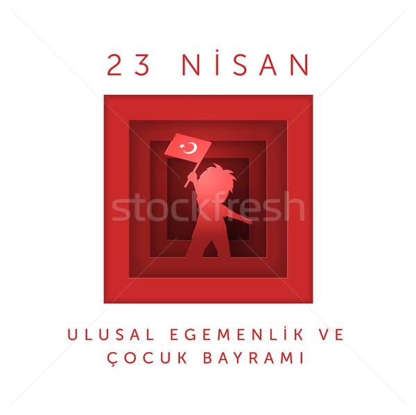 Turco ninos día plantilla de diseño vacaciones diseno Foto stock © sgursozlu