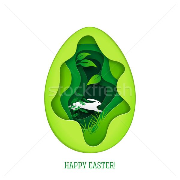 Happy Easter greeting card. Stock photo © sgursozlu