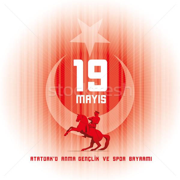 19 cartão projeto juventude esportes dia Foto stock © sgursozlu