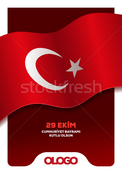 Turkish Republic day  Stock photo © sgursozlu