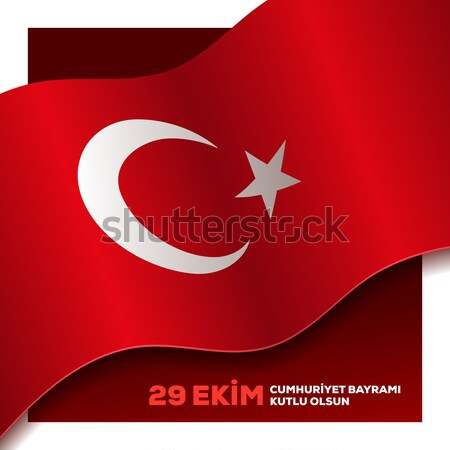 トルコ語 共和国 日 トルコ デザインテンプレート ストックフォト © sgursozlu