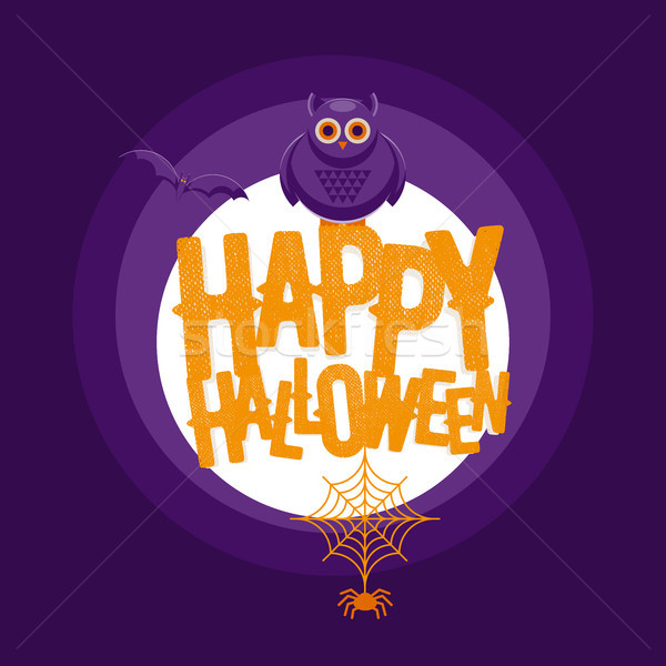 Stock photo: Vector Halloween design