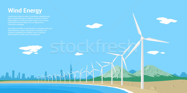 wind energy Stock photo © shai_halud