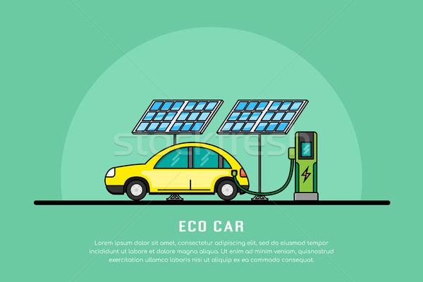 eco car concept Stock photo © shai_halud