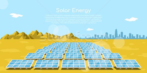 Güneş enerjisi afiş resim güneş çöl Stok fotoğraf © shai_halud