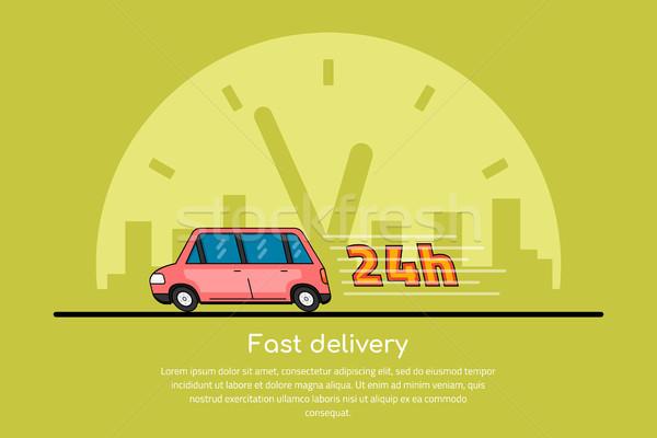 быстро доставки фотография движущихся автомобилей часы Сток-фото © shai_halud