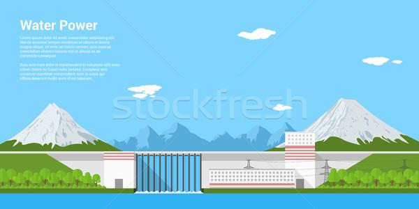 воды власти фотография электростанция гор стиль Сток-фото © shai_halud