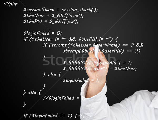 Source code Stock photo © ShawnHempel