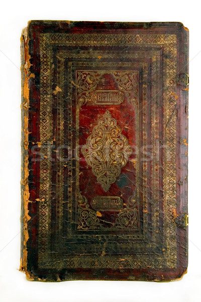 古代 図書 光 抽象的な 芸術 黒 ストックフォト © sibrikov