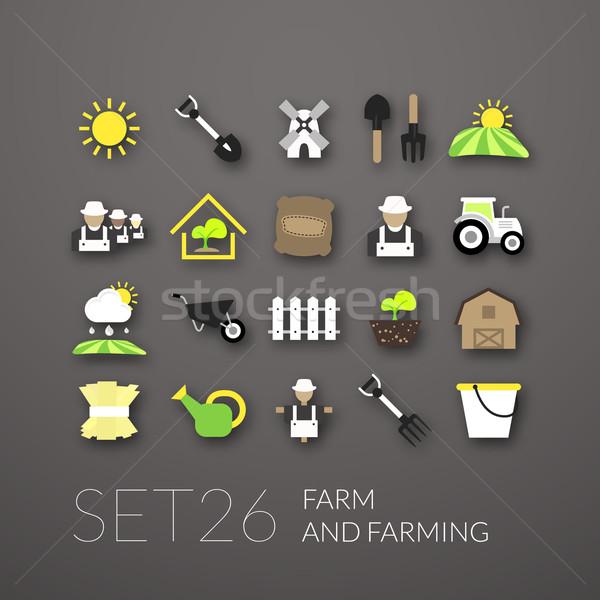 26 farm alimentare sfondo Foto d'archivio © sidmay