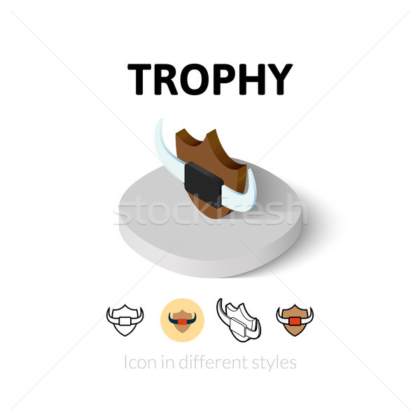 Trophy icon in different style Stock photo © sidmay
