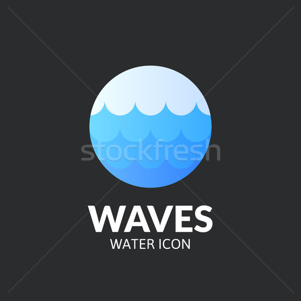 Stock photo: Waves logo template