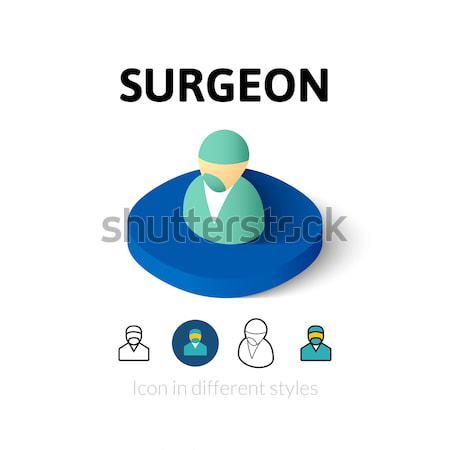 хирург икона различный стиль вектора символ Сток-фото © sidmay