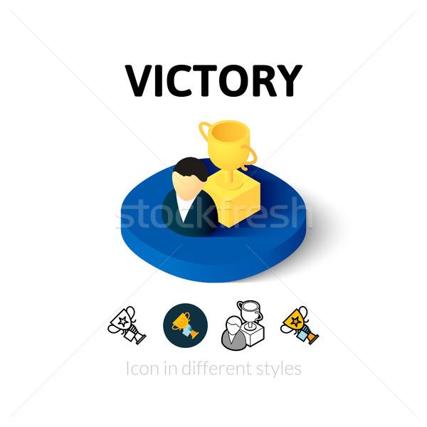勝利 アイコン 異なる スタイル ベクトル シンボル ストックフォト © sidmay