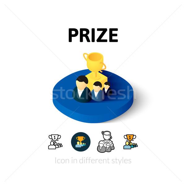 Premio icono diferente estilo vector símbolo Foto stock © sidmay