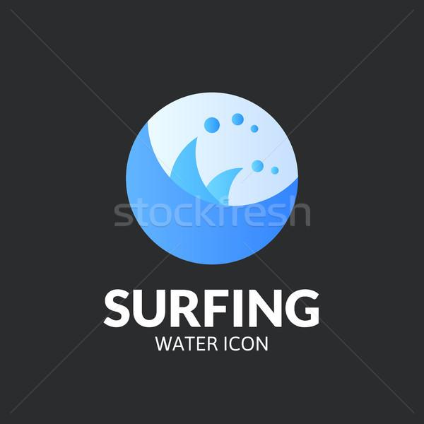 Stok fotoğraf: Sörf · logo · şablon · vektör · dizayn · su