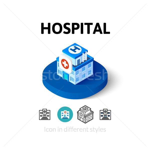 больницу икона различный стиль вектора символ Сток-фото © sidmay
