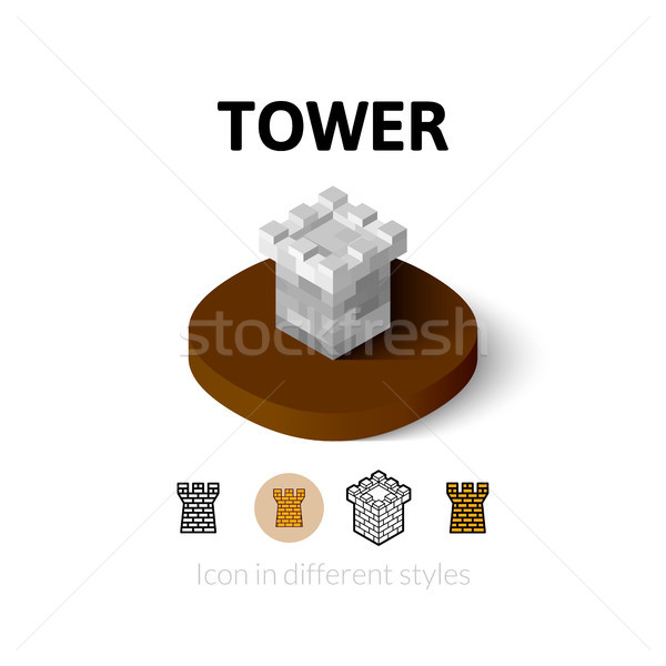 Tower icon in different style Stock photo © sidmay