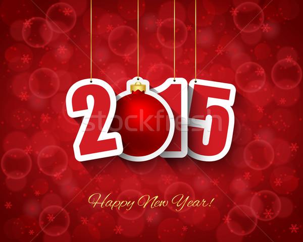 2015 nieuwjaar bal bokeh licht Stockfoto © simo988