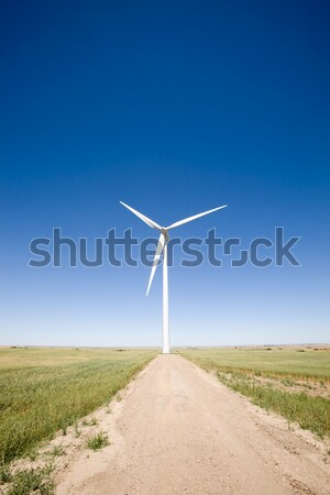 Wind Turbine on the Prairie Stock photo © SimpleFoto