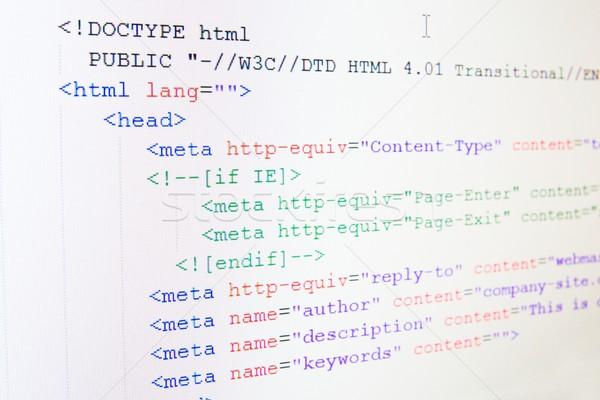 Kodu html język LCD ekranu streszczenie Zdjęcia stock © simpson33