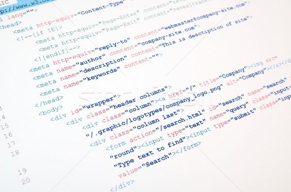 コード html 言語 白 抽象的な 画面 ストックフォト © simpson33
