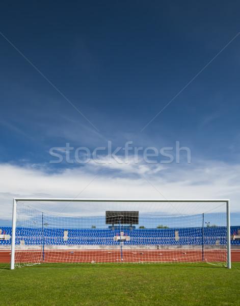 Keep goal Stock photo © sippakorn